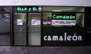 camaleon_Sex_Shop_3